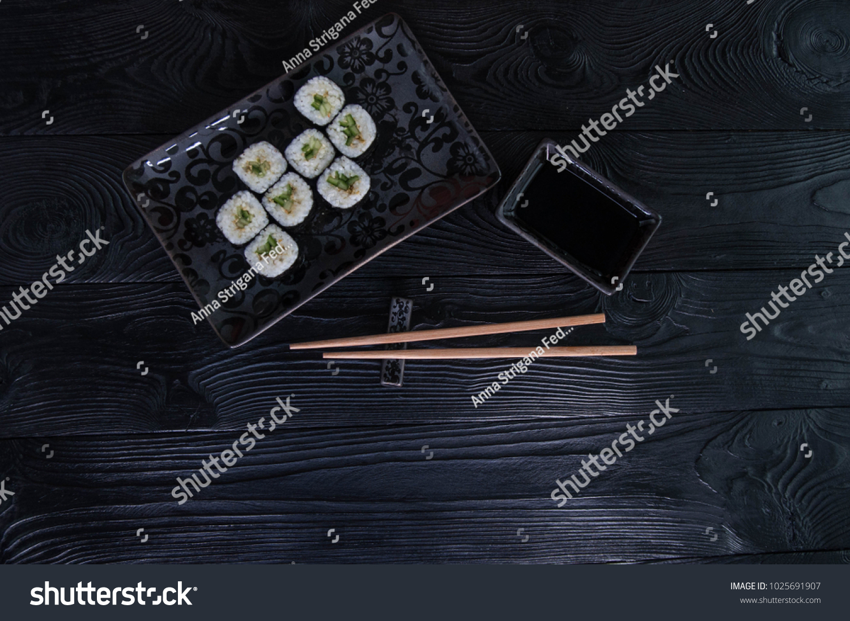 Maki Sushi Rolls Cheese Cucumber Sesame Stock Photo Edit
