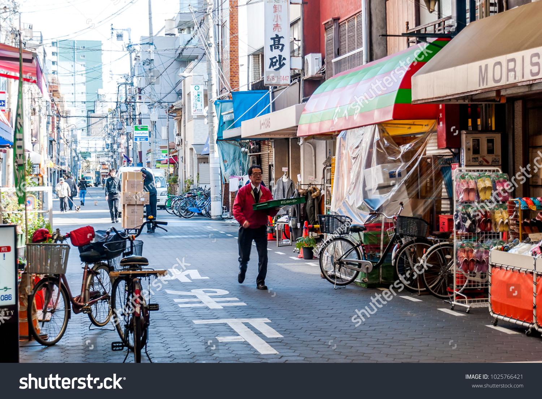 Osaka Japan Feb 9th 2018 Kuromon Stock Photo (Royalty Free ...