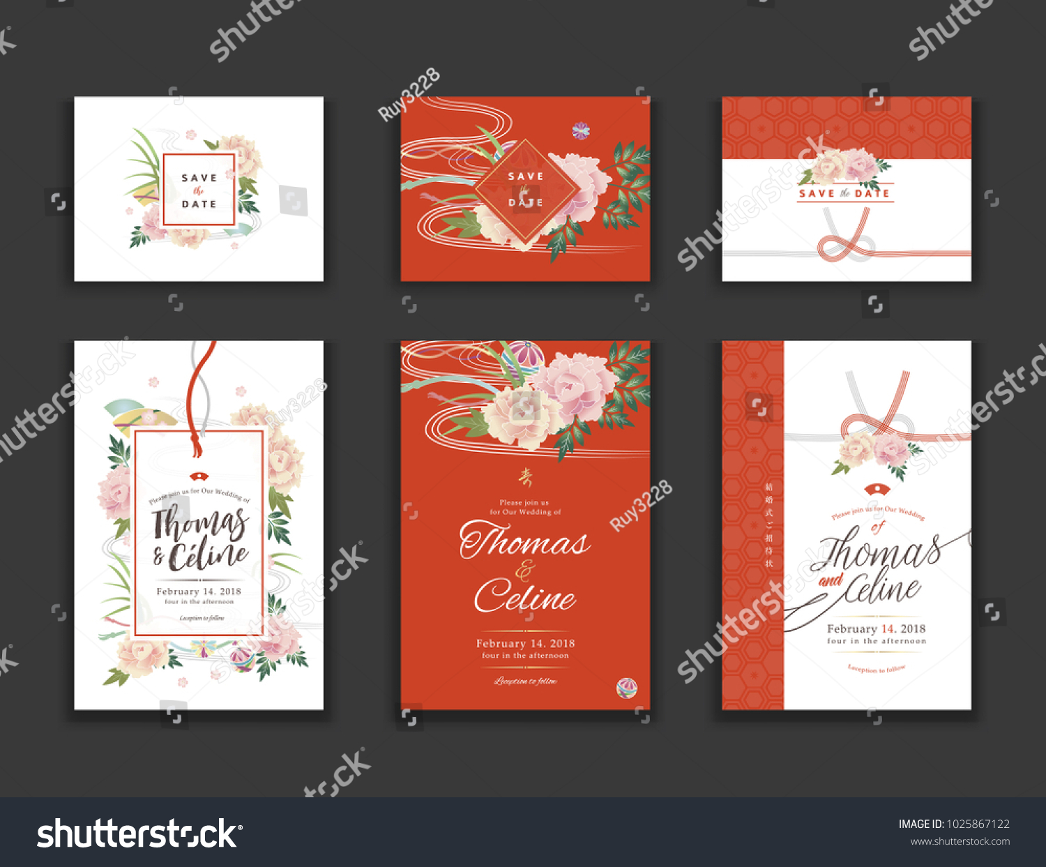 Set Save Date Cards Wedding Invitations Stock Vector (Royalty Free ...