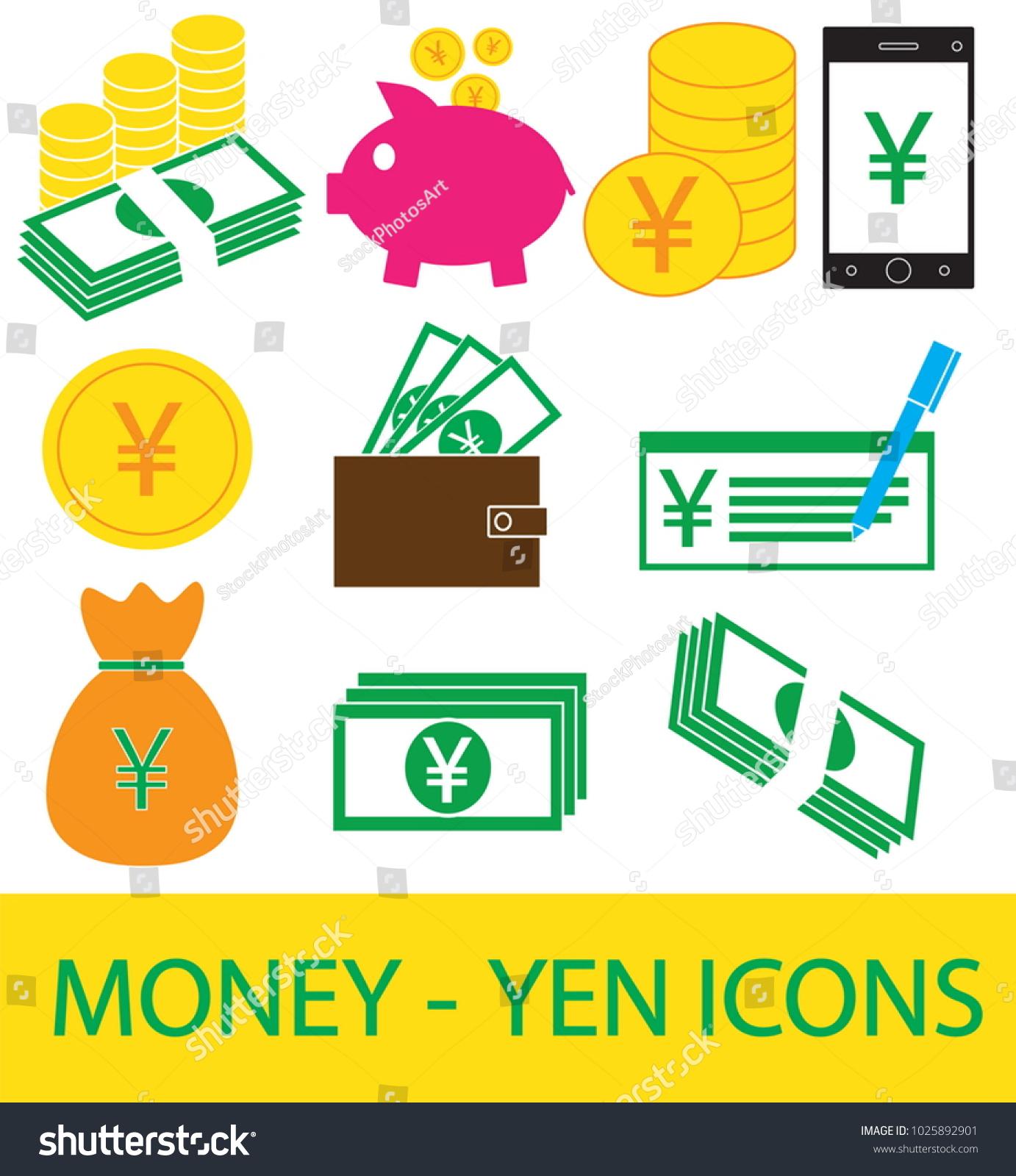 Set Collection Pack Yen Yuan Renminbi Stock Vector Royalty Free