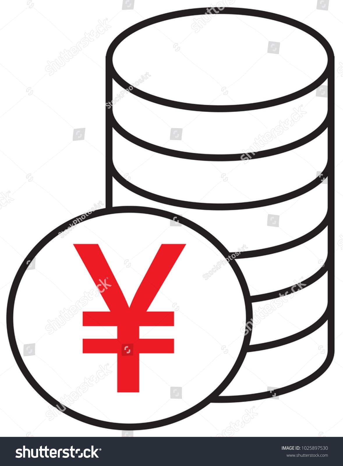Yen Yuan Renminbi Currency Icon Logo Stock Vector 1025897530