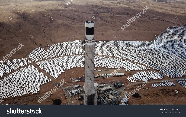 Solar Power Plant Mirrors That Focus Stock Photo Edit Now 1025906947