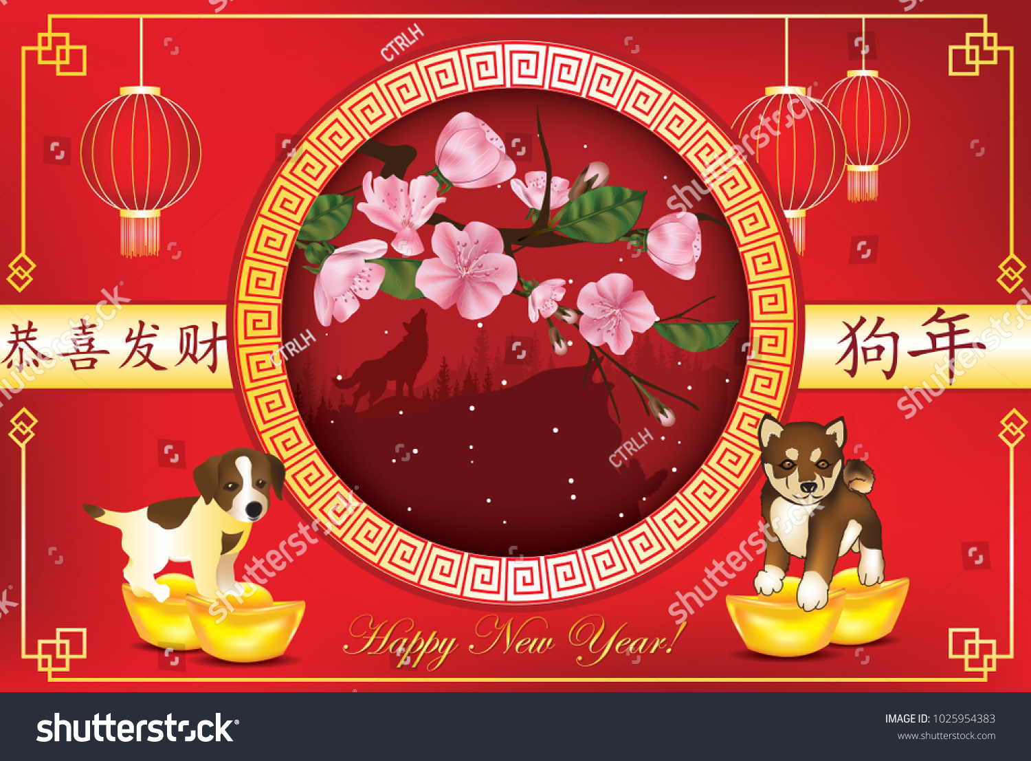 Happy chinese new year 2018 greeting card with text in chinese and happy chinese new year 2018 greeting card with text in chinese and english ideograms translation congratulations and make fortune get rich m4hsunfo