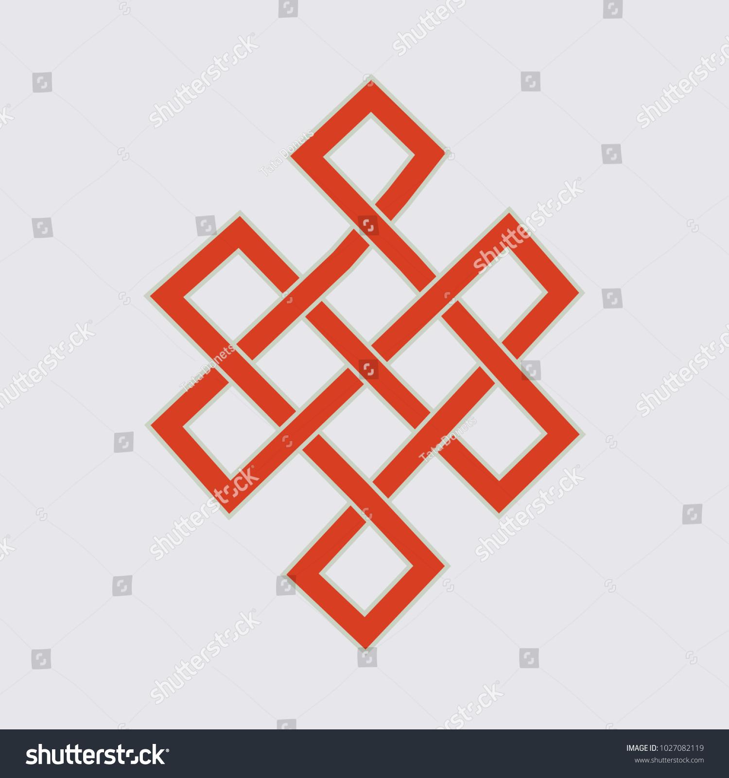 Vector Symbol Glorious Eternal Knot Endless Stock Vector Royalty