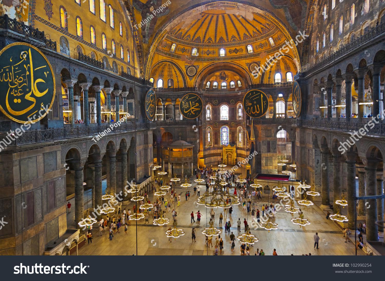 File:Hagia Sophia Interior Dome.jpg - Wikimedia Commons   Hagia Sophia Interior Columns