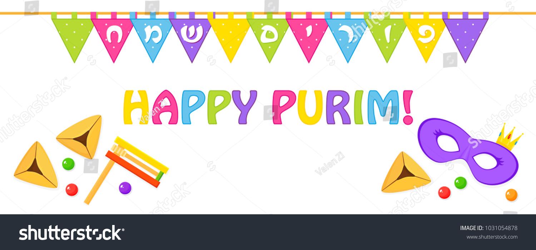 Jewish holiday purim banner colored triangular stock vector jewish holiday of purim banner with colored triangular flags with greeting inscription in hebrew m4hsunfo