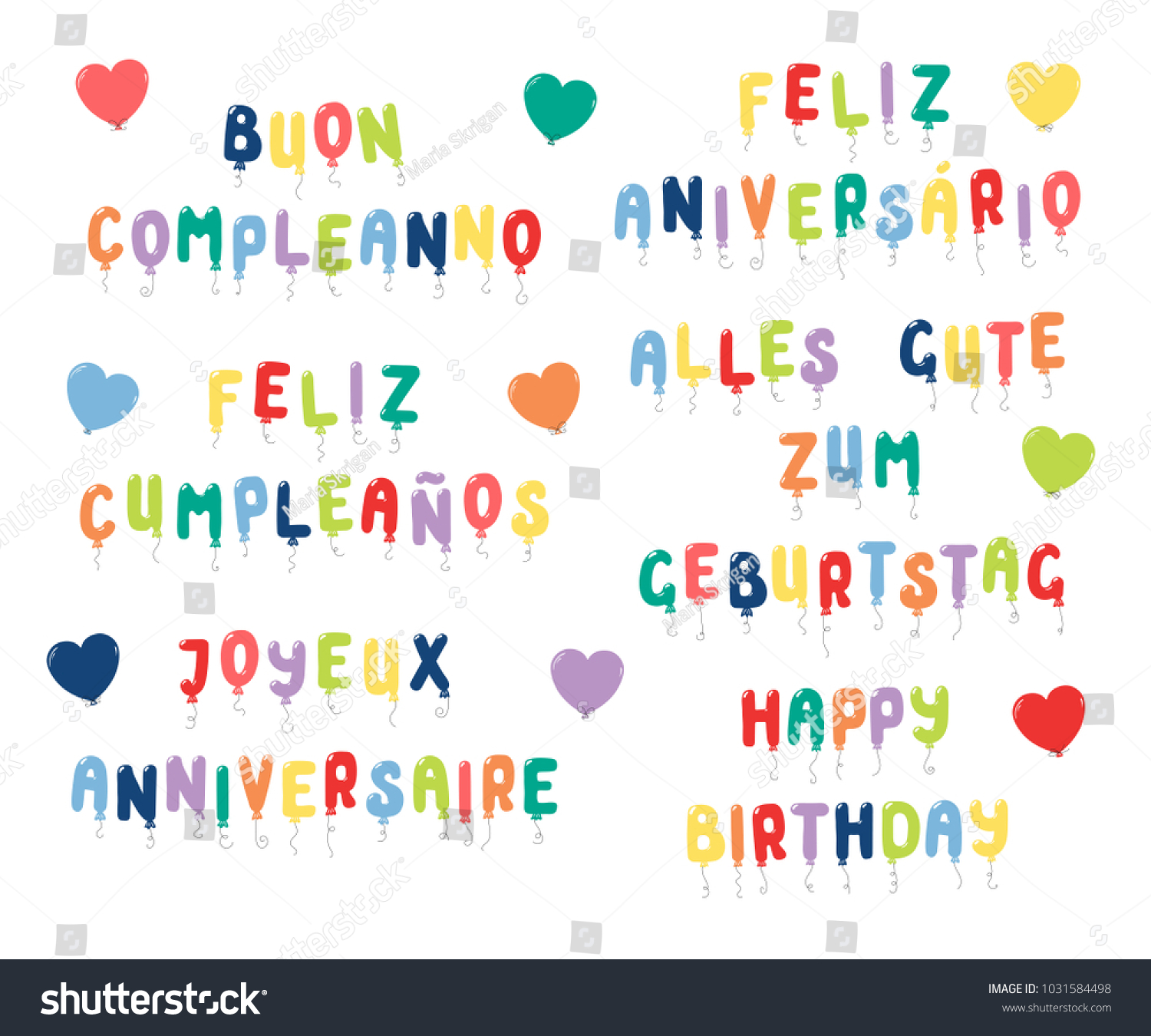 Set Happy Birthday Quotes Made Balloons Stock Vector Hd Royalty