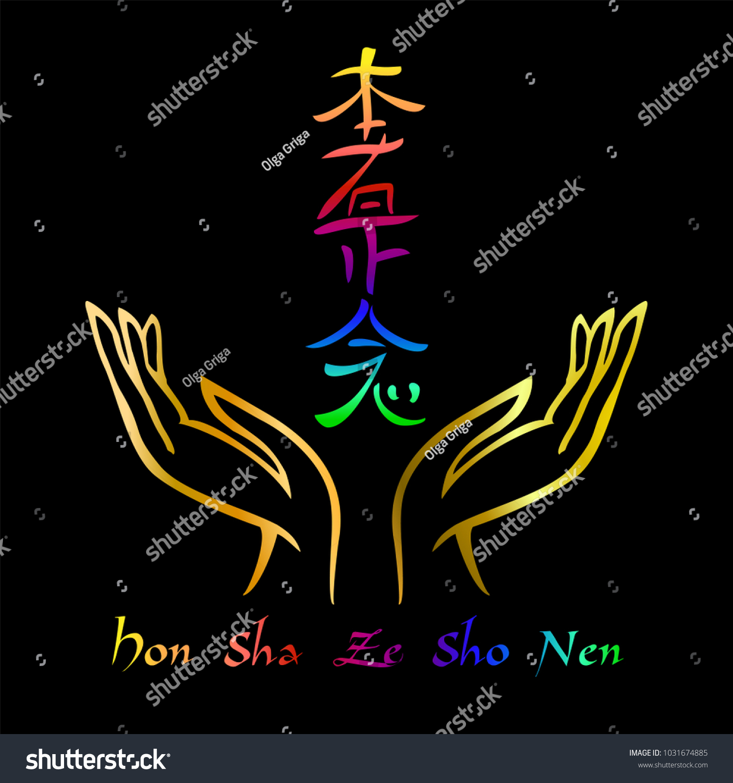 Honshazeshonen reiki symbol gallery symbol and sign ideas reiki symbol sacred sign hon sha stock vector 1031674885 reiki symbol a sacred sign hon sha buycottarizona