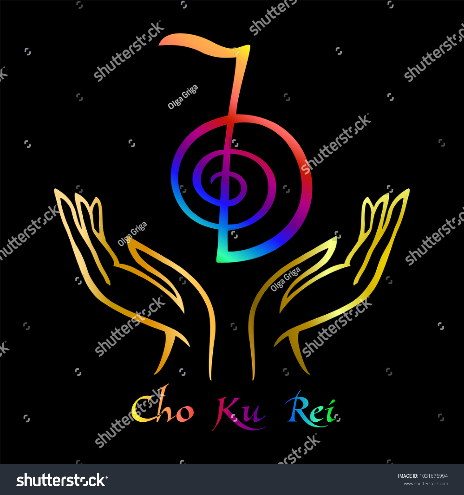 Reiki Symbol Sacred Sign Cho Ku Stock Vector Royalty Free