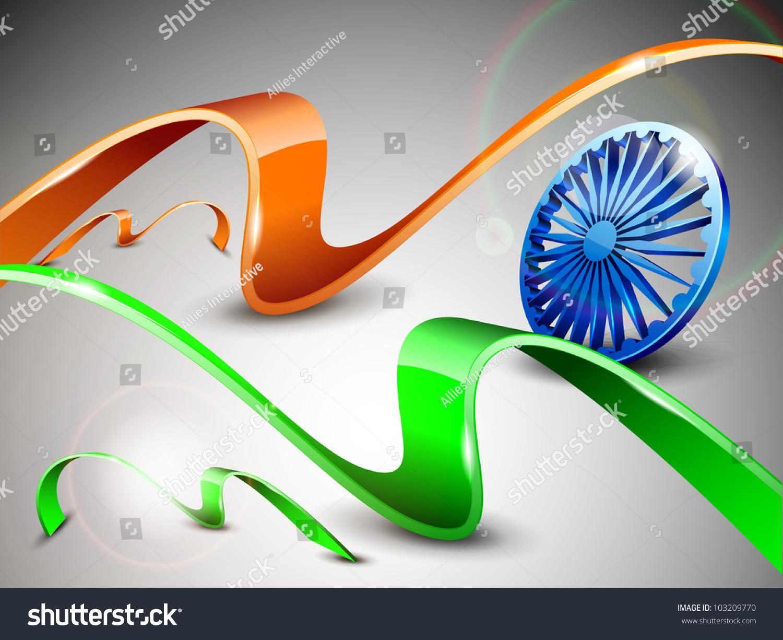 Indian Flag Theme: Indian Flag Theme 3d Blue Ashoka Stock Vector 103209770