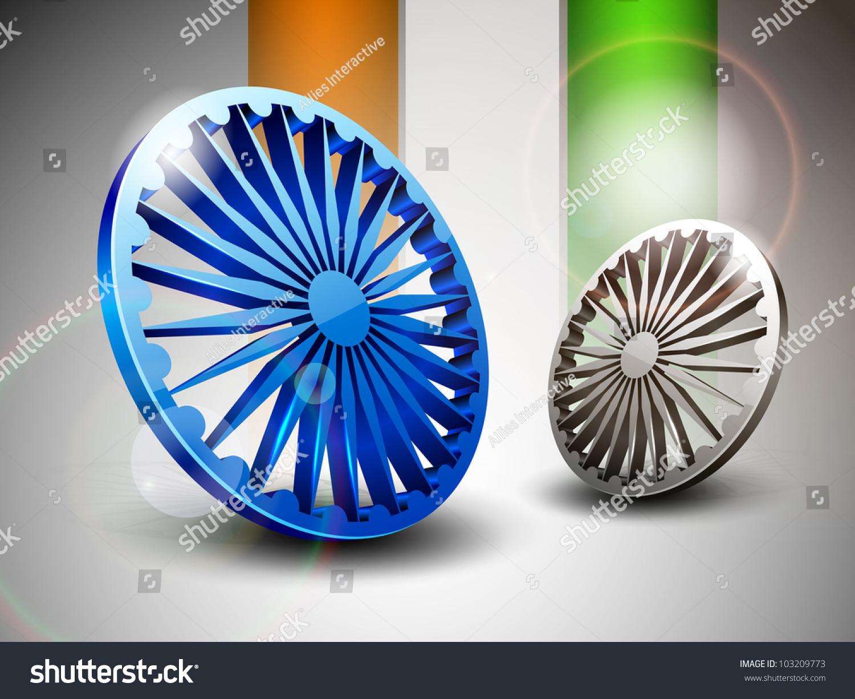 Indian Flag Theme: Indian Flag Theme With 3d Blue And Grey Ashoka Wheel And
