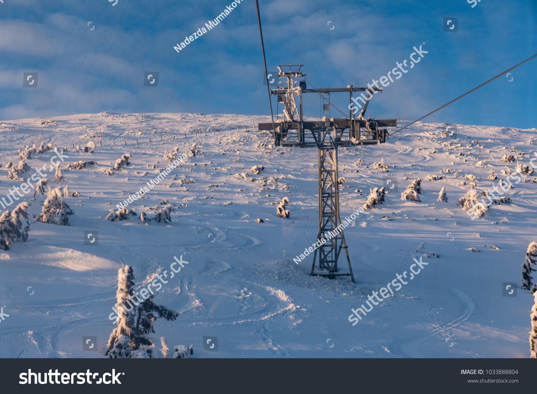 Cabin Lift Snezka Cable Car Snezka Stock Photo Edit Now 1033888804