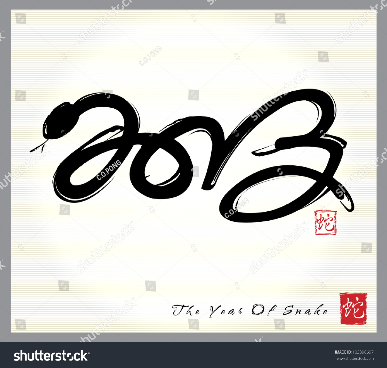Chinese Calligraphy For The Year Of Snake 2013