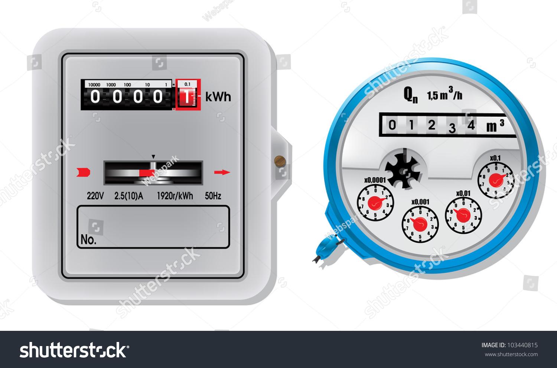 Power Meter Icon : Power meter symbol