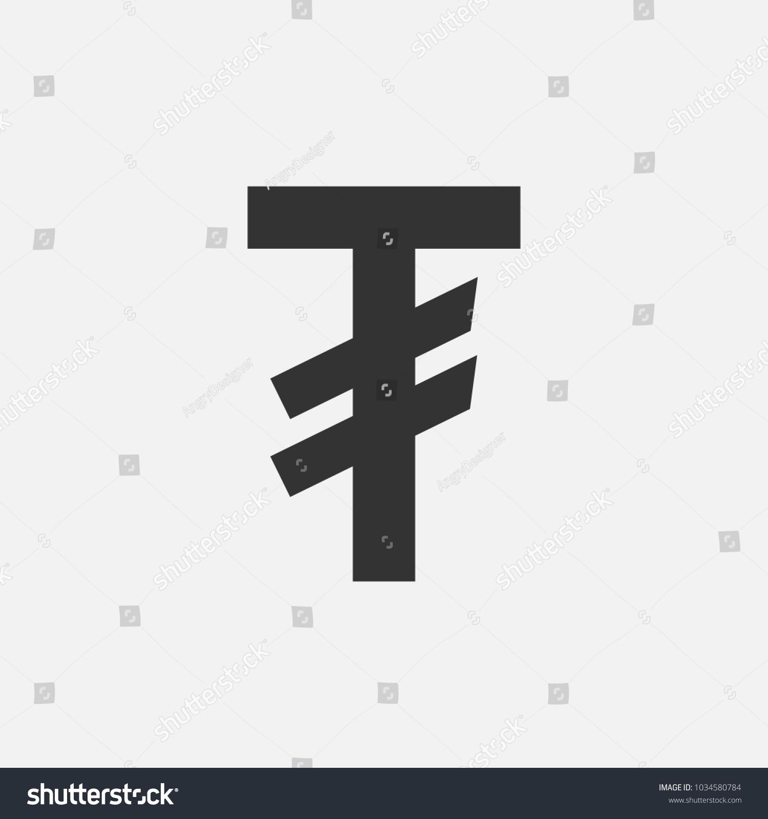 Symbol currency mongolian tugrik vector illustration stock vector symbol of the currency mongolian tugrik vector illustration buycottarizona Gallery
