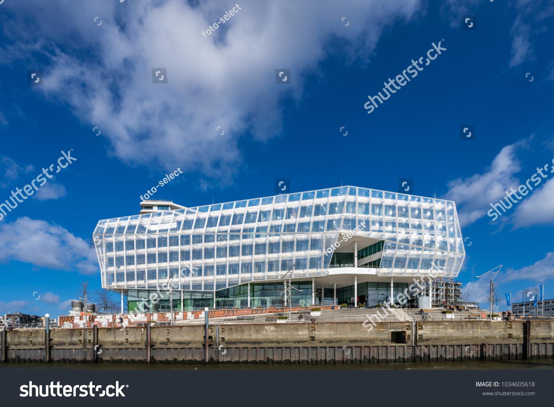unilever main office. Hamburg, Germany - March 15, 2017: The German Head Office Building Of Unilever Main C