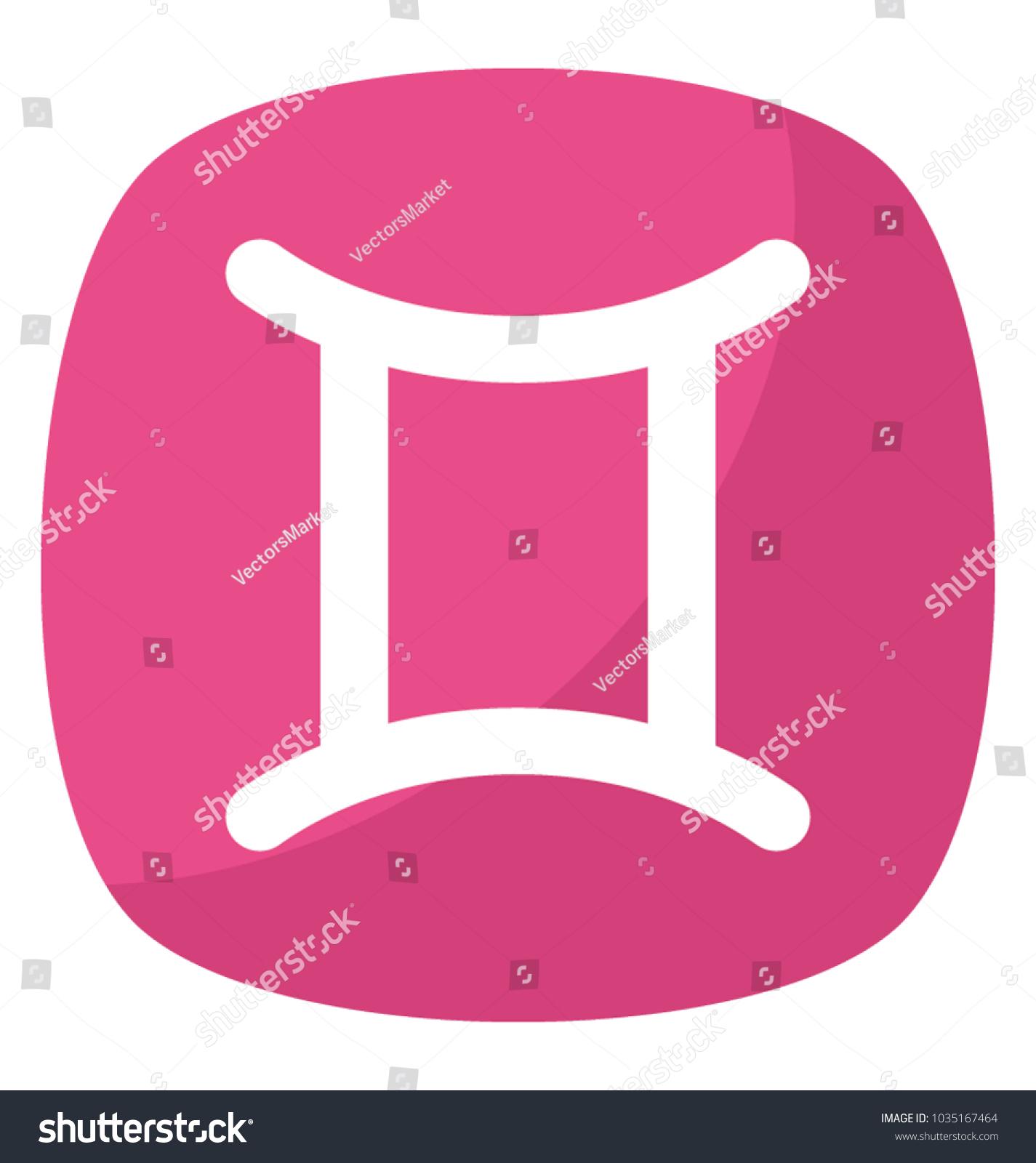 Gemini star sign symbol gallery symbol and sign ideas third astrological sign gemini zodiac symbol stock vector third astrological sign gemini zodiac symbol buycottarizona buycottarizona