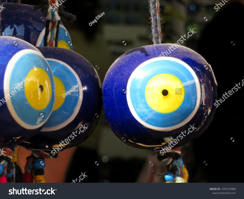 Nazar Amulets Turkish Shop Fatimas Eye Stock Photo Royalty Free