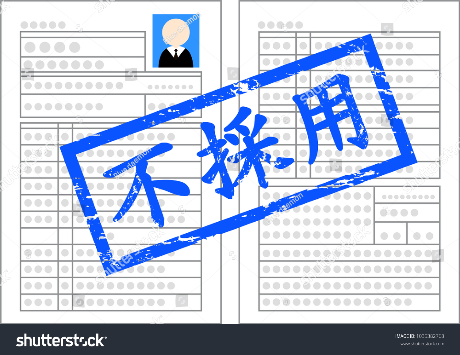 japanese resume whole surface rejection text means stock vector