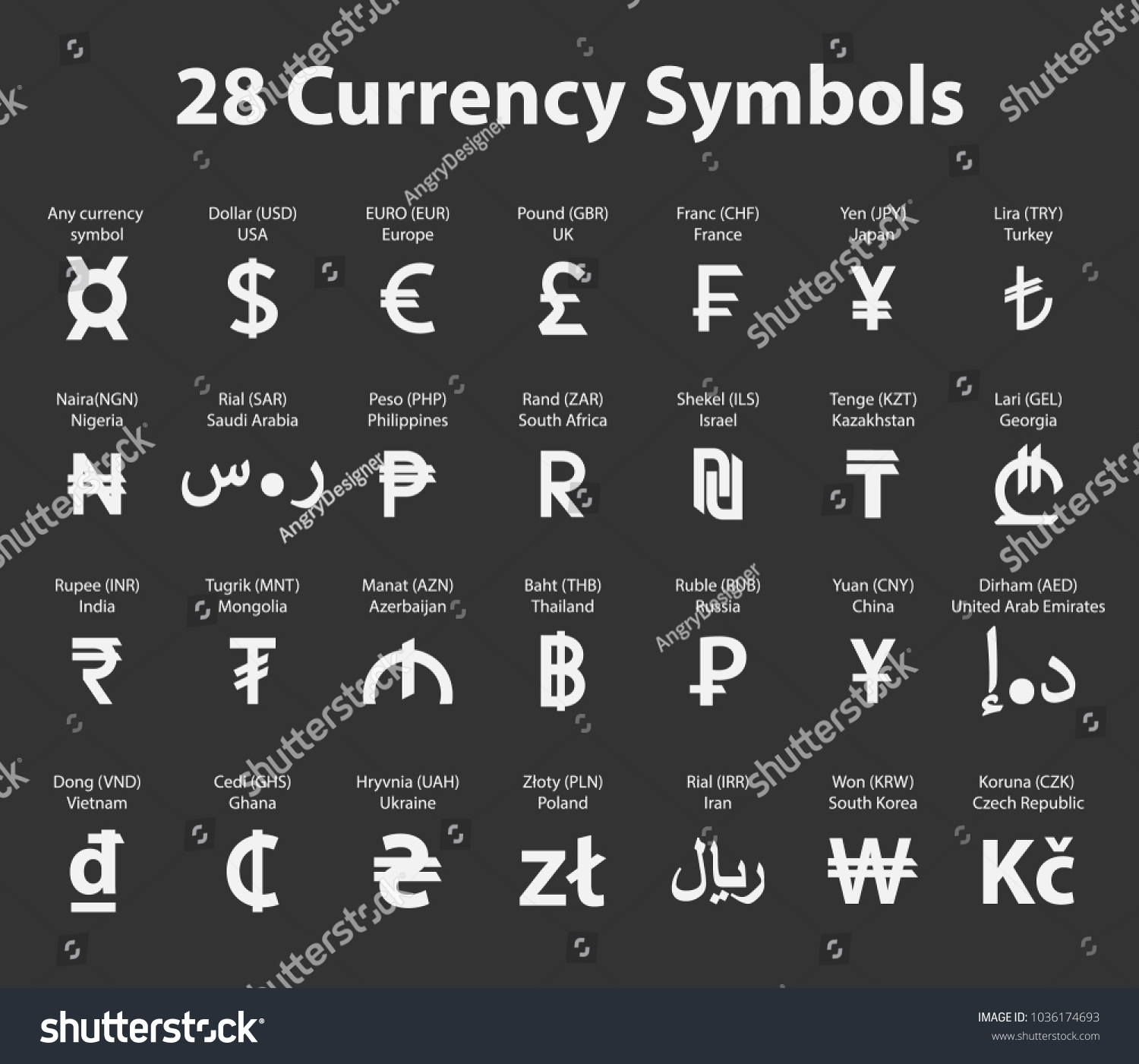 Currency Symbols Set Icons White Icons Stock Vector Royalty Free