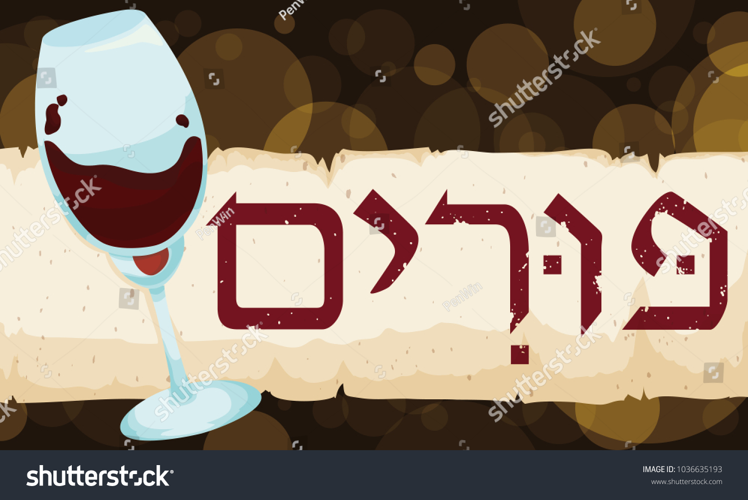 Banner Wine Glass Over Scroll Greeting Stock Vector Royalty Free