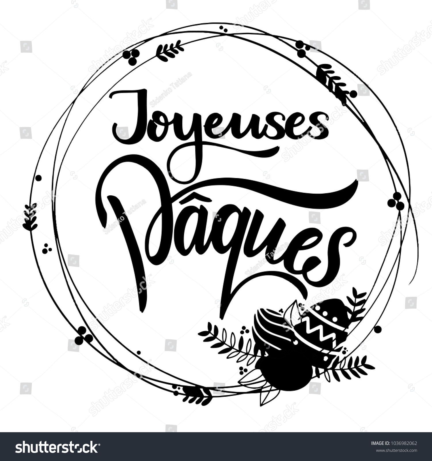 Joyeuses paques lettering happy easter lettering stock vector happy easter lettering in french hand written easter phrases seasons m4hsunfo