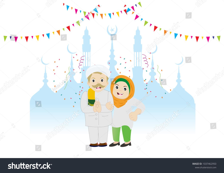 Eid Mubarak Idul Fitri Greeting Card Stock Vector 1037462950
