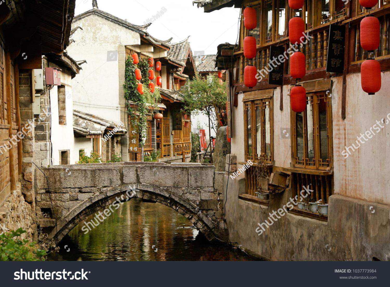 LIJIANG YUNNAN CHINA APRIL 25 2009 Stock Photo (Edit Now) 1037773984 ...