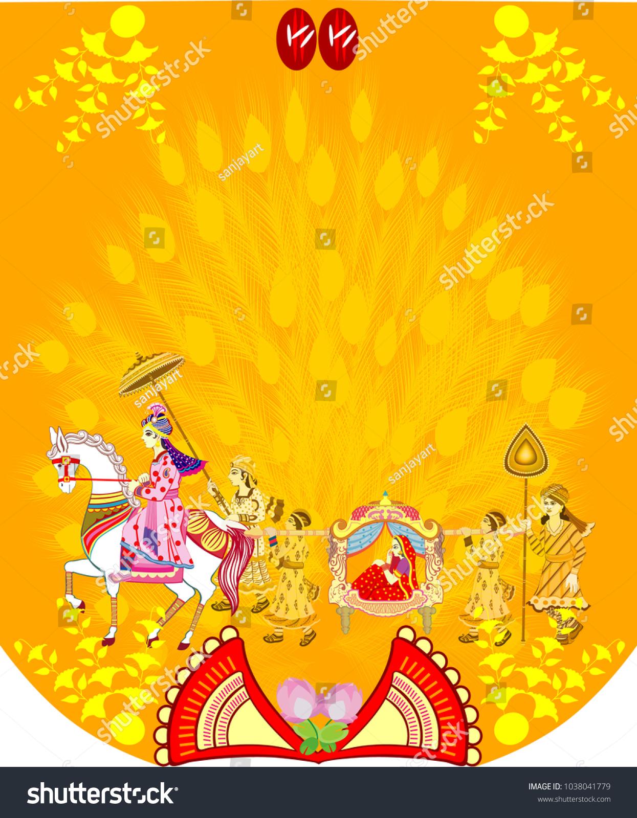 Indian Hindu Wedding Invitation Card All Stock Vector 1038041779 ...