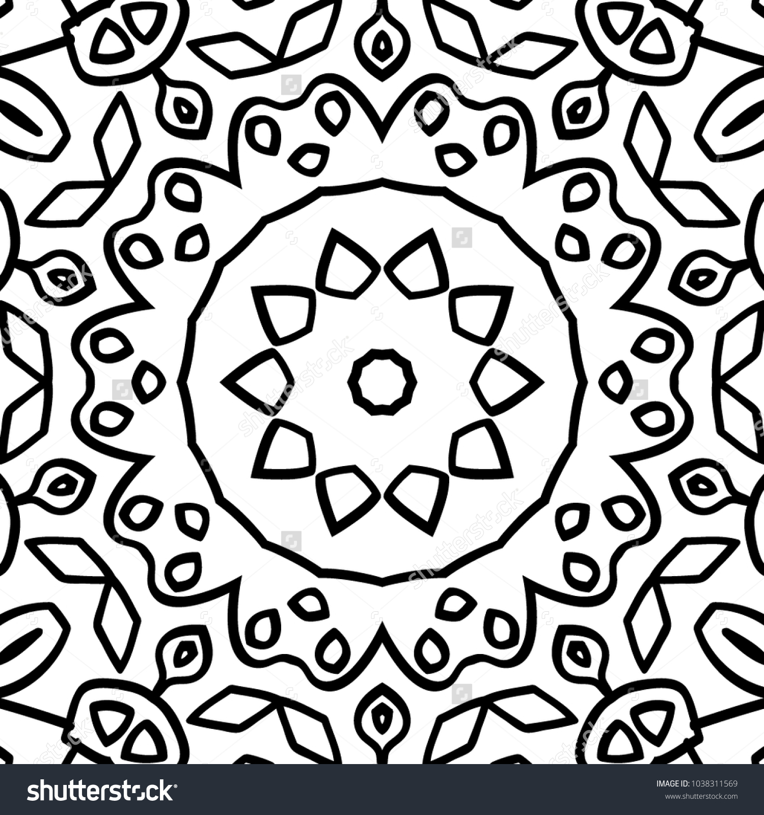 Coloring Page Adults Part Intricate Mandala Stock Vector 1038311569 ...