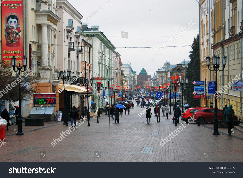 In 2014, in Nizhny Novgorod roads will invest twice as much finance 3