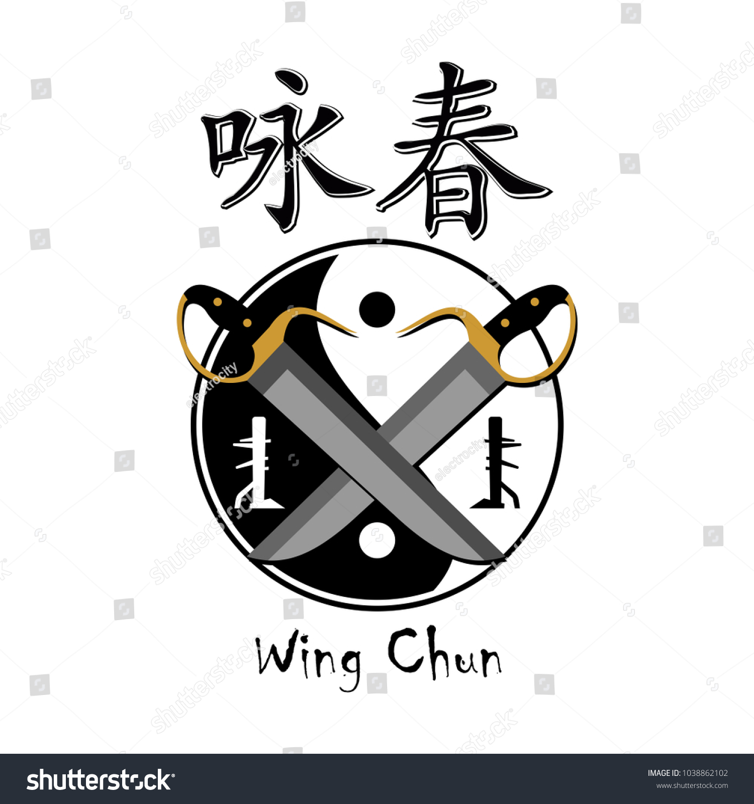 Wing Chun Kung Fu Logo Stock Vector Royalty Free 1038862102