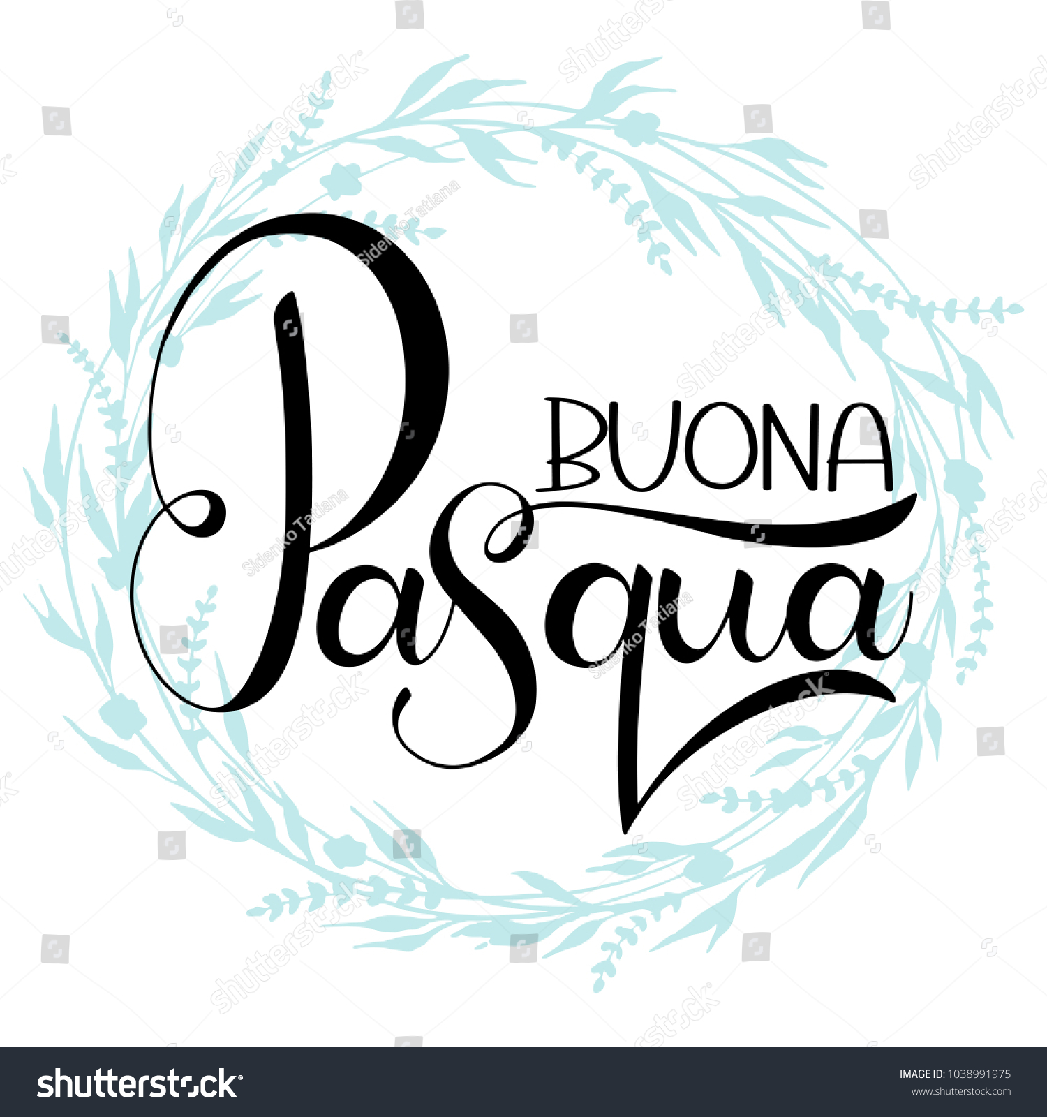 Buona Pasqua Colorful Lettering Happy Easter Stock Vector Royalty