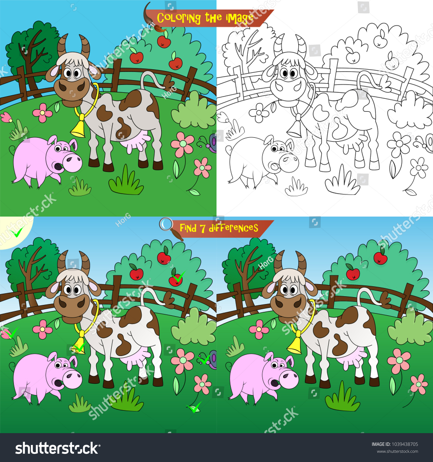 Find Differences Education Game Children Coloring Stock Photo (Photo ...