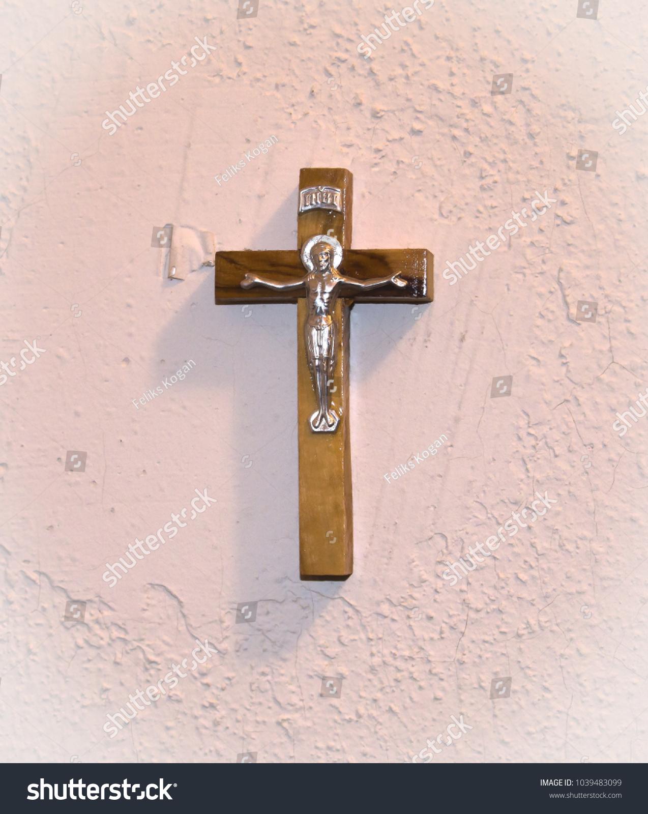 Crucifix Russian Orthodox Cross On Monastery Wall Stock Photo Edit