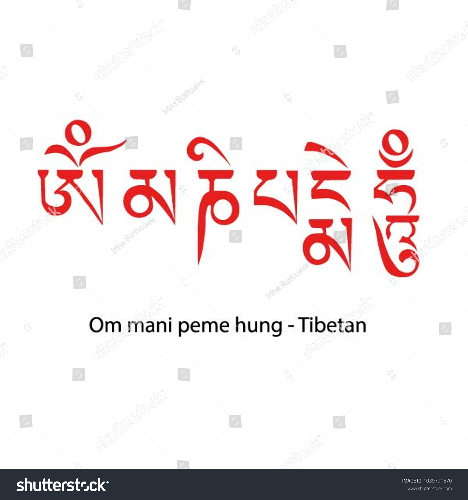 Om mani padme hum buddhist symbol stock vector 1039791670 om mani padme hum buddhist symbol isolated red vector on white background buycottarizona