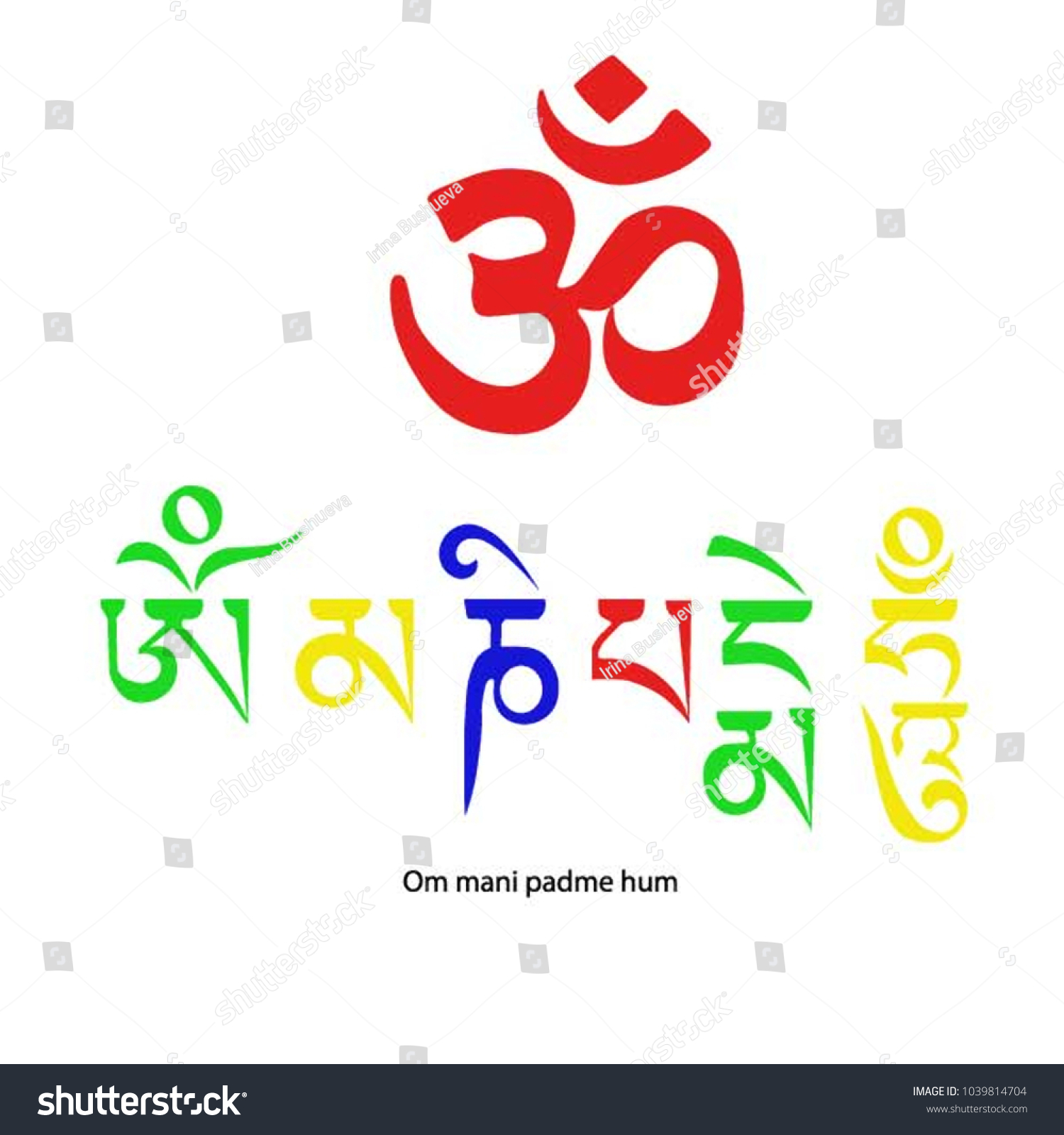 Om mani padme hum buddhist symbol stock vector 1039814704 om mani padme hum buddhist symbol isolated multi colored vector on a white background buycottarizona