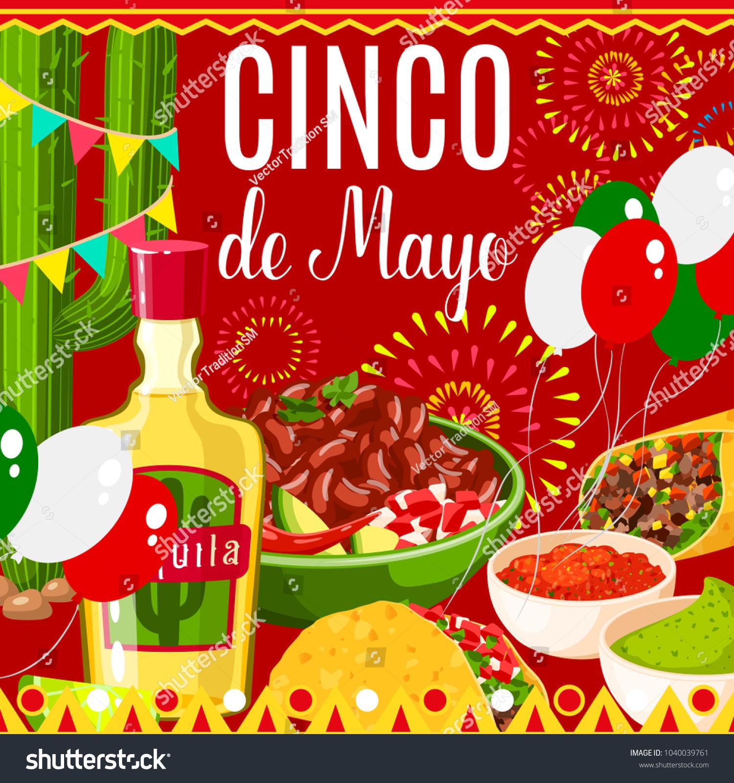 Cinco De Mayo Mexican Holiday Fiesta Stock Vector Royalty Free