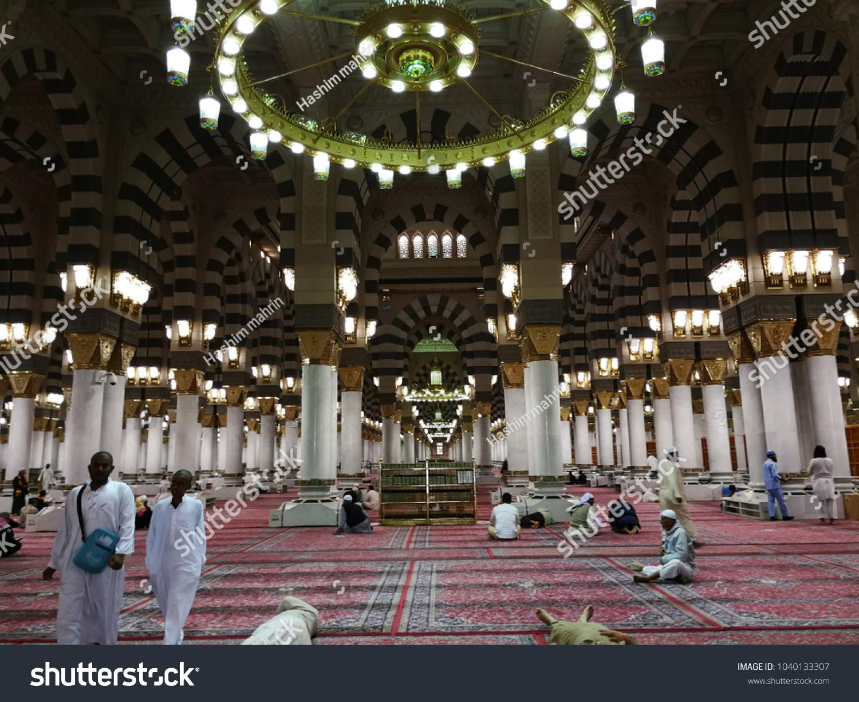 Medinah Saudi Arabia Jan 29 2018 Around Stock Photo Edit Now Paket Umrah Beautiful Istanbul Jan29 Road To Raudah At Masjid Nabawi