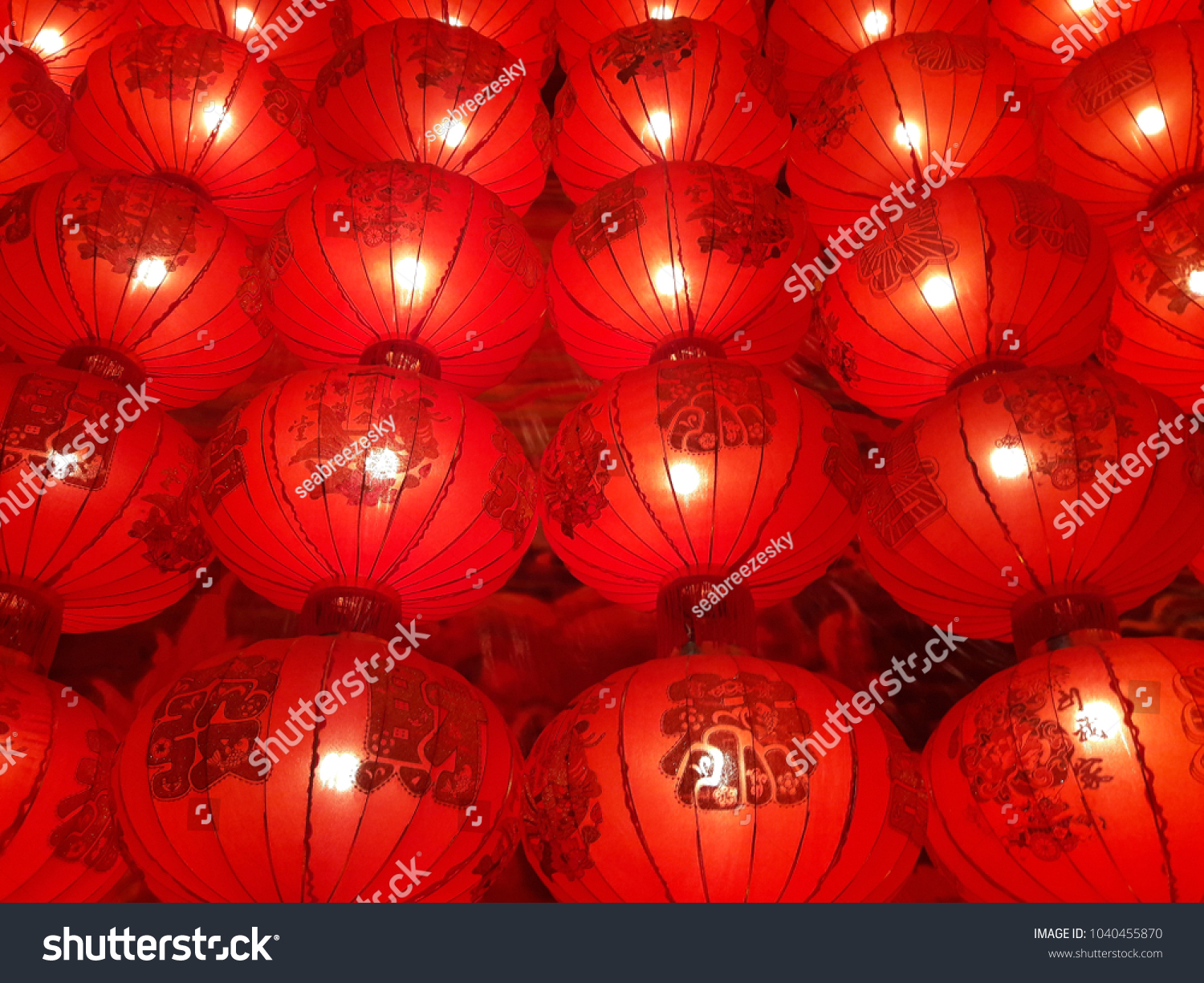 Chinese Lantern Lamp On Street Night Stock Photo Edit Now 1040455870