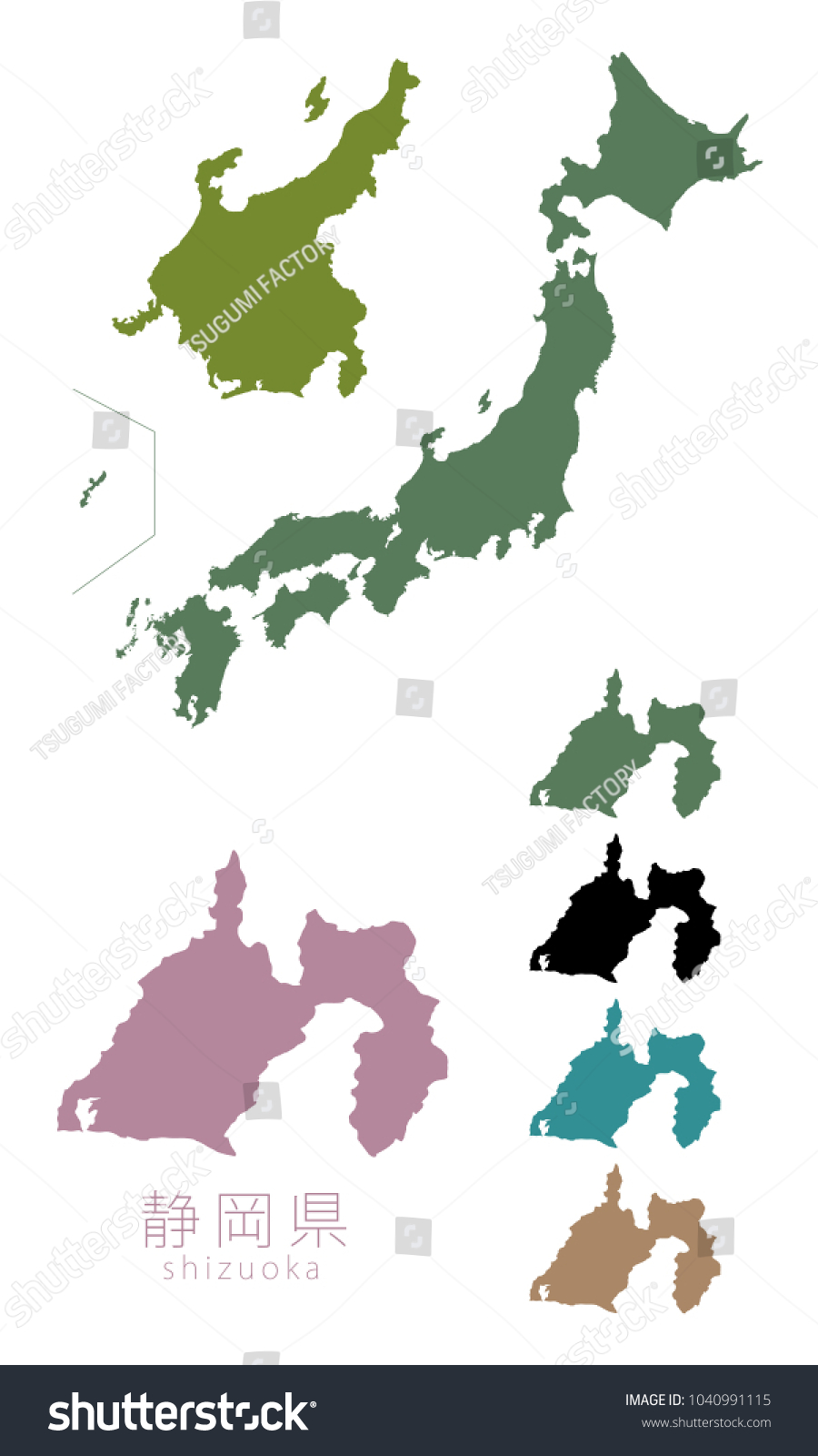 Japanese Map Geography Stock Vector (Royalty Free ...