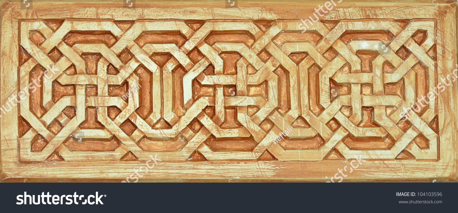 Arabic decoration plastering alhambra style stock photo for Arabic decoration