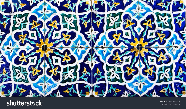 Oriental Architectural Patterns Mosaic Tiles Stock Photo (Edit Now ...