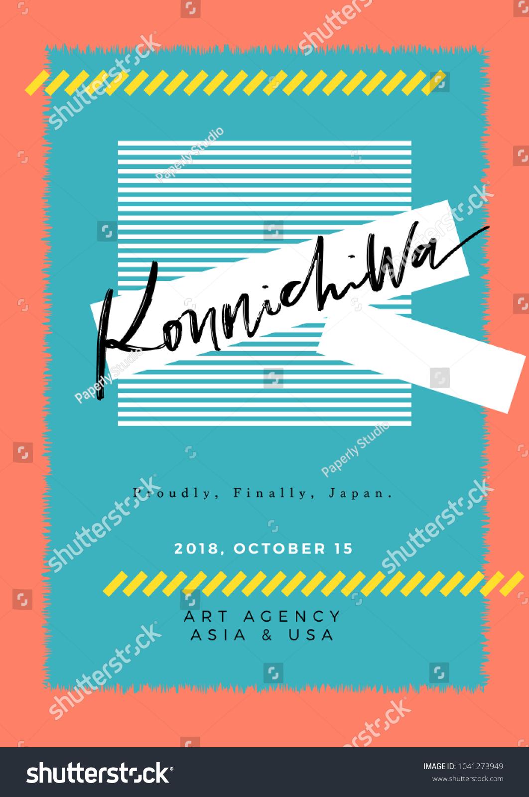 Hello Different Language Poster Konnichiwa Japanese Stock Vector