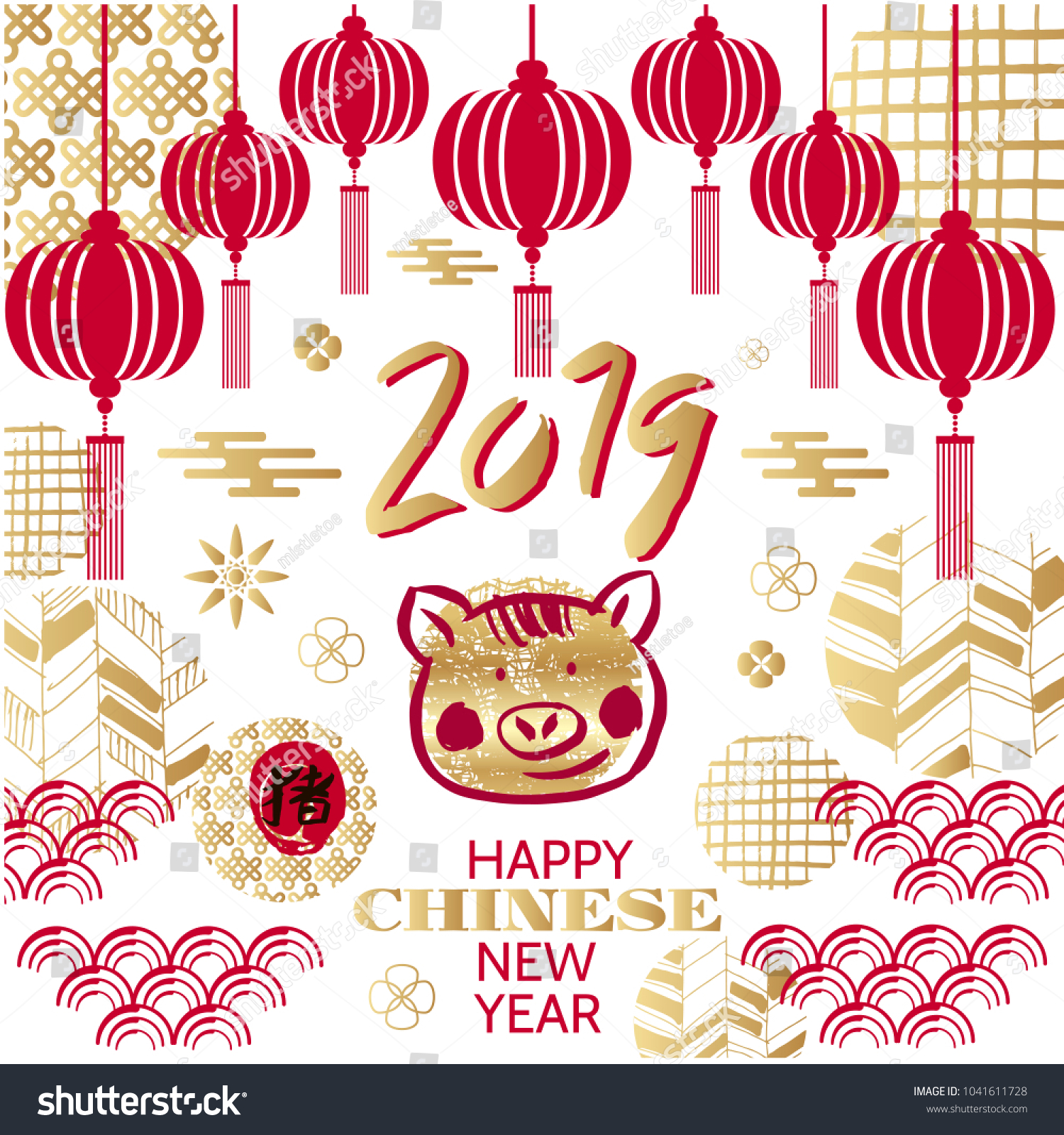 Chinese pig symbol gallery symbol and sign ideas happy chinese new year year pig stock vector 1041611728 shutterstock happy chinese new year year of buycottarizona Gallery