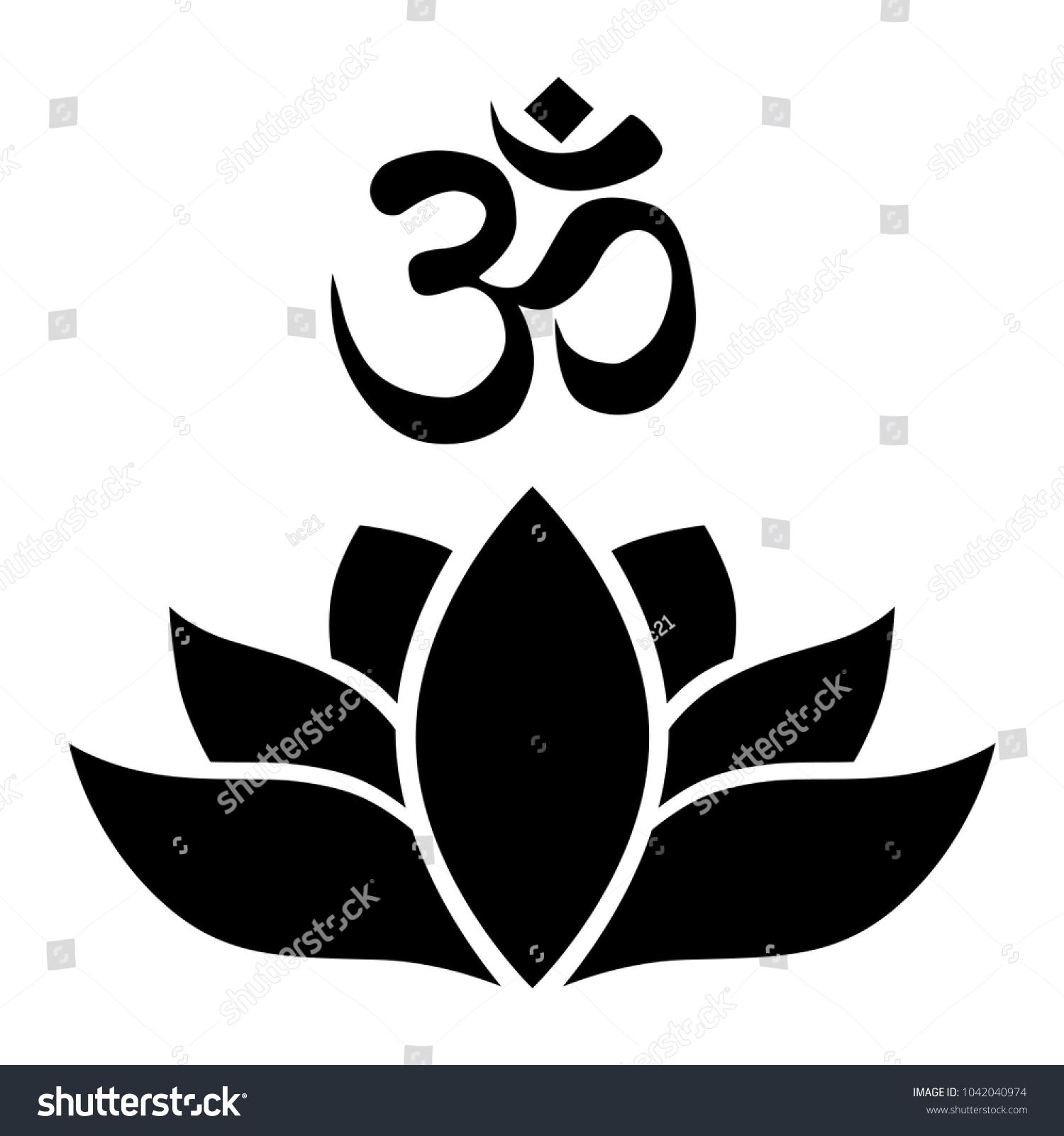 Lotus Flower Om Symbol Logo Element Stock Vector Royalty Free