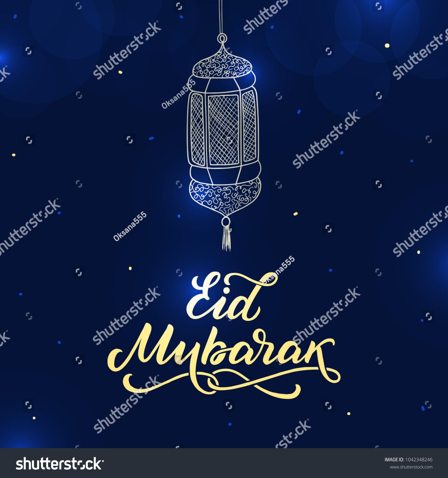 Icslamic Background Lamp Eid Mubarak Calligraphy Stock Vector