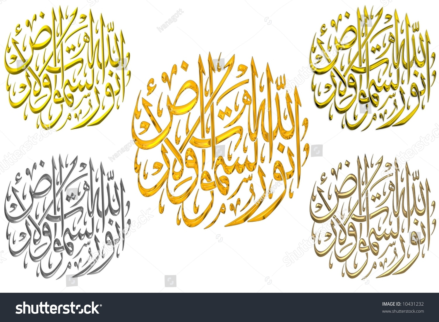 different types of prayers in islam The holy prophet of islam, peace and blessings of allah be upon him, offered extra raka'at of prayer in addition to those of fardh prayers these prayers are called sunnah prayers offering sunnah prayers is considered to be necessary by all jurists.