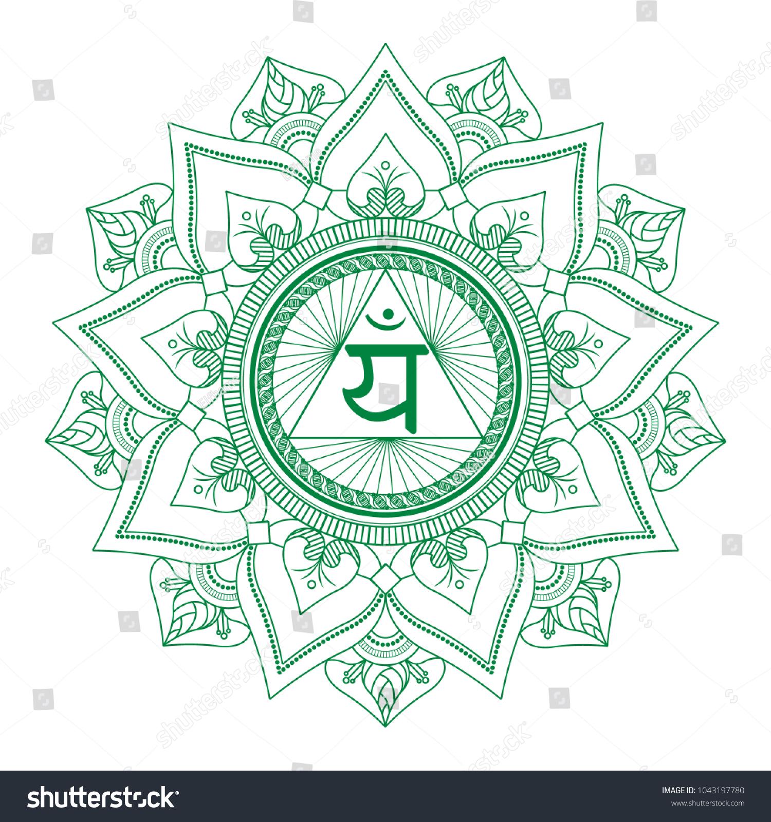 Mandala Symbol Anahata Chakra Center Green Stock Vector 1043197780