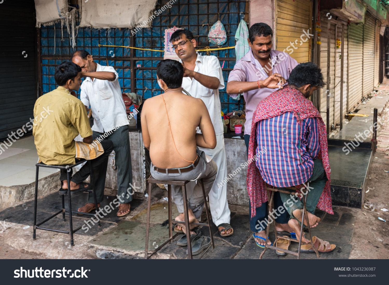 Mumbai India April 15 2017 Street Stock Photo Edit Now 1043236987